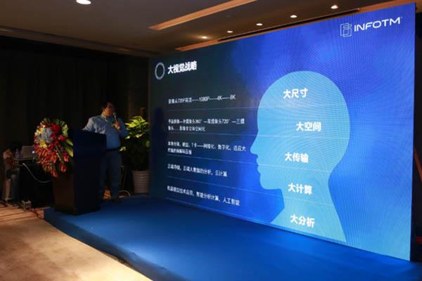 AI+VR 成新蓝海 盈方微力推全景影像解决方案